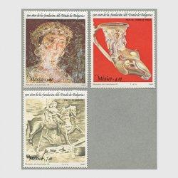 メキシコ 1981年ブルガリア建国1300年3種