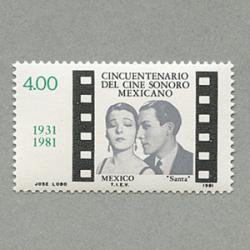 メキシコ 1981年トーキー50年