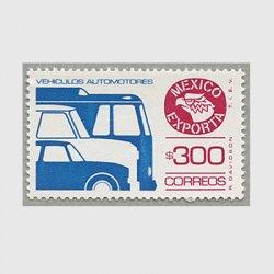 メキシコ 1988年自動車$300 ※少ヤケ