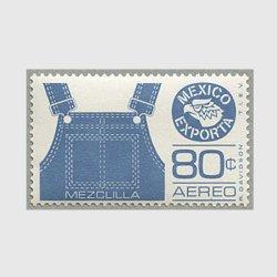 メキシコ 1976年オーバーオール80c
