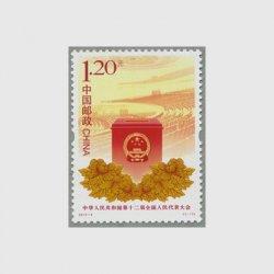 中国 2013年第12回全国人民代表大会