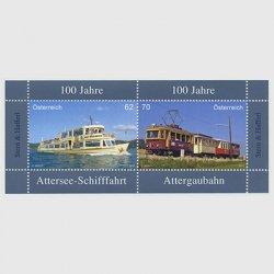 オーストリア 2013年アッターゼボート・アッターガウ鉄道100年2種連刷