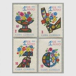 キューバ 1966年労働者の日4種