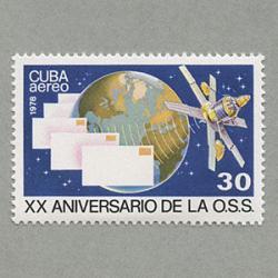 キューバ 1978年OSS20年