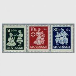 スロバキア 1943年民族衣装の子供など3種