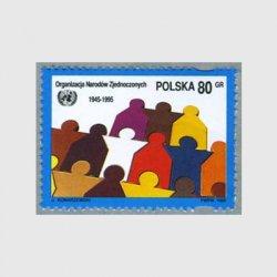 ポーランド 1995年国連50年