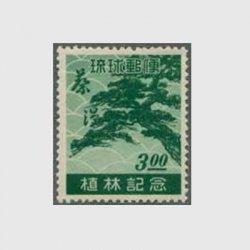 沖縄 1951年植林