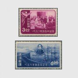 沖縄 1953年ペルリ来琉100年
