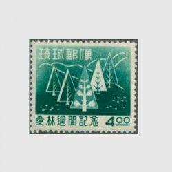 沖縄 1956年愛林週間