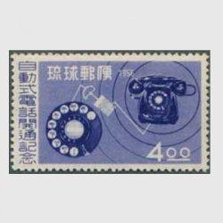 沖縄 1956年自動式電話