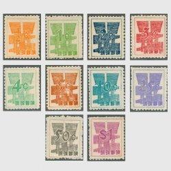 沖縄 ドル表示数字切手
