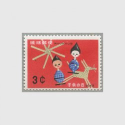 沖縄 1962年子供の日