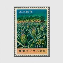 沖縄 1964年農業センサス