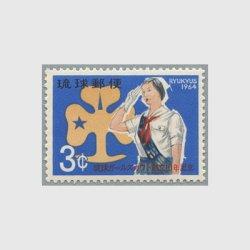 沖縄 1964年ガールスカウト