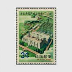 沖縄 1965年金武発電所竣工