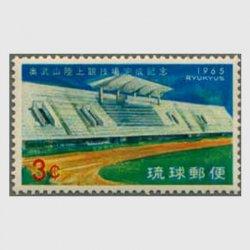 沖縄 1965年奥武山競技場完成