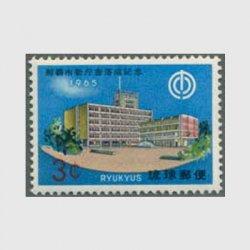 沖縄 1965年那覇市新庁舎落成