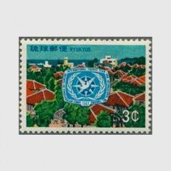 沖縄 1967年国際観光年