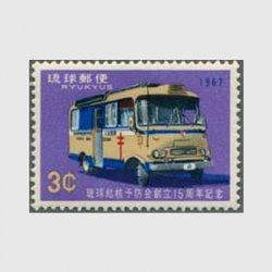 沖縄 1967年結核予防