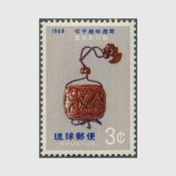 沖縄 1968年切手趣味週間