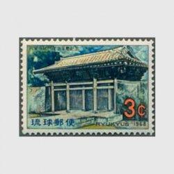 沖縄 1968年円覚寺総門復元