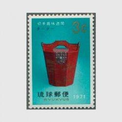 沖縄 1971年切手趣味週間