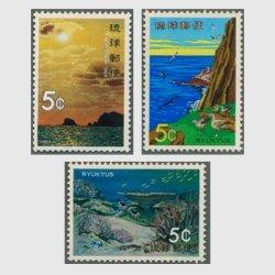 沖縄 1971年海洋シリーズ