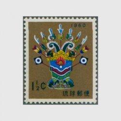 沖縄 年賀「やかじ」
