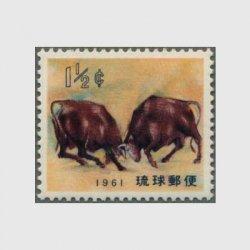 沖縄 年賀「闘牛」