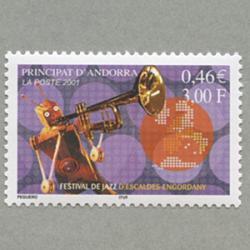 アンドラ(仏管轄) 2001年Escaldes-Engordany ジャズフェスティバル