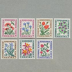 アンドラ(仏管轄) 1964-71年不足料切手7種