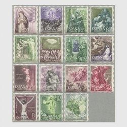 スペイン 1962年ロザリオの神秘15種