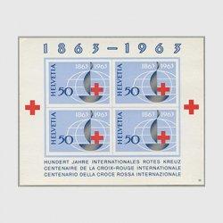 スイス 1963年赤十字100年小型シート