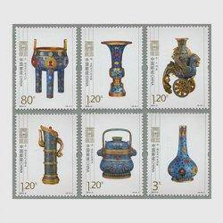 中国 2013年景泰藍6種