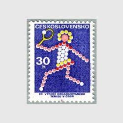 チェコスロバキア 1973年チェコスロバキアテニス協会80年