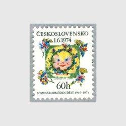 チェコスロバキア 1974年こどもの日