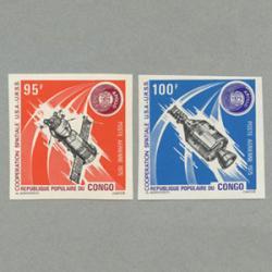 コンゴ共和国 1975年アポロ・ソユーズ宇宙計画無目打2種