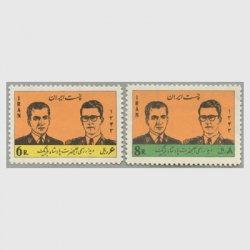 イラン 1964年ベルギー国王訪問2種