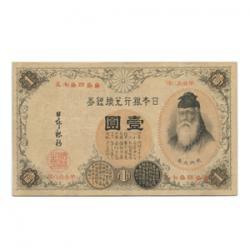11-29 漢数字1円