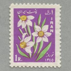 イラン 1966年Novrooz