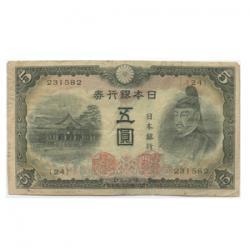 11-53 3次5円