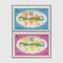 イラン 1966年国際女性会議2種