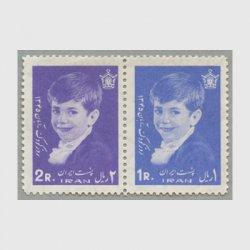 イラン 1966年子供の日2種連刷