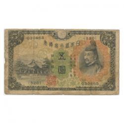 11-47 1次5円