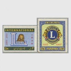 イラン 1967年ライオンズ50年2種