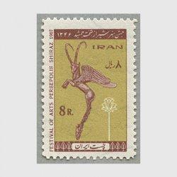 イラン 1967年ペルセポリス芸術祭