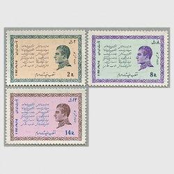 イラン 1968年白色革命3種