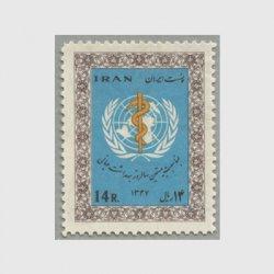 イラン 1968年WHO20年