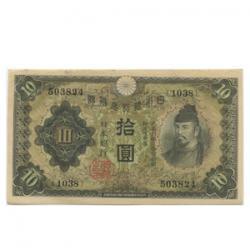 11-46 1次10円