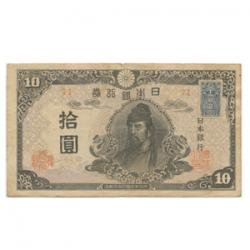 11-59 4次10円・後期証紙付